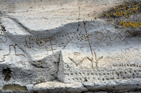 19 - Petroglyphs (6)