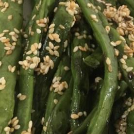 Oregon Green Beans